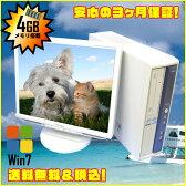中古パソコン Windows7搭載! NEC Mate MY30A/A-6 19インチ液晶セット Windows7-Homeセットアップ済み メモリー4GB KingSoft Office インストール済み【中古】【中古パソコン】【05P23Apr16】