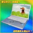 中古パソコン Panasonic(パナソニック)CF-N10EWHDS B5モバイル Core i5 2540M無線LAN搭載&新品SSD:128GB Windows7-Pro & KingSoft Office2016インストール済み【中古】【中古ノートパソコン】