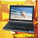 中古パソコン Windows7搭載!DELL(デル) LATITUDE E6420 Intel Corei5-2520MWindows7-Pro セットアップ済みKingSoft Officeインストール済み【中古】【中古ノートパソコン】【05P23Apr16】
