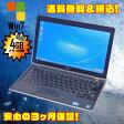 中古パソコン Windows7搭載!DELL(デル) LATITUDE E6230 Core i5-3320M 2.6GHzWindows7-Pro 64Bit セットアップ済みKingSoft Officeインストール済み【中古】【中古ノートパソコン】【05P23Apr16】