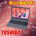 ★【中古ウルトラブック】【軽量モバイル】【SSD128GB搭載】東芝 Ultrabook dynabook R632/H 第3世代Core i5-3437Uプロ...