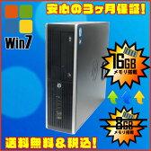 中古パソコン Windows7搭載!HP Compaq 6200 EliteCore i5 2400 3.10GHzメモリ 8GB⇒16GB ハイブリット仕様! WIndows7-PRO 64Bit セットアップ済みKingSoft Office付き【中古パソコン】【中古】