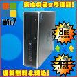 中古パソコン Windows7搭載!HP Compaq 8200 EliteCore i5 2400 3.10GHzメモリ 4GB⇒8GB WIndows7-PRO 64Bit セットアップ済みKingSoft Office付き【中古パソコン】【中古】
