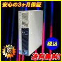 中古デスクトップパソコン Core i5 3470 3.2GHz(第三世代)NEC タイプME MK32ME-F Windows7 Pro搭載スーパーマルチ内蔵...