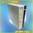 【中古パソコン】 NEC Mate MK31M/B-G Corei5第4世代4570-3.2GHz搭載Windows7-Pro64bitセット済 メモリー8GB、HDD500GBDVDスーパマル..