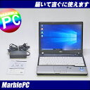中古パソコン 富士通 LIFEBOOK P772E/Corei5-3320M 2.6GHz/MEM4GB/HDD250GB/DVDマルチ/Win7Pro-64bit/Win10Pro-64bit/WPS Office