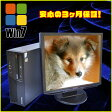 中古パソコン! Lenovo ThinkCenter M58E 18.5インチ液晶セット Celeron2.2GHzメモリ:2GB HDD:250GB DVD-ROM Winsows7Pro-32bit KINGSOFT OFFICE付【中古】【中古パソコン】【Windows7 中古】