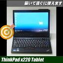 中古パソコン lenovo ThinkPad X220 Tablet デジタイザーペン付属【中古】 Windows7-Pro 液晶12.5インチ コアi7:2.70GHz メモリ:4GB HDD:320GB 無線LAN内蔵 中古モバイルノートパソコン【狙い目】m188333208