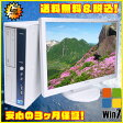 中古パソコン! NEC MJ33L/L-D Core i3 2120 3.3GHz メモリー:4GB HDD:250GB DVD-ROM 22インチ液晶セット Winsows7Pro-32bit KINGSOFT OFFICE付【中古】【中古パソコン】【Windows7 中古】