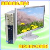 中古パソコン! NEC MK33M/E-B Corei5-660 3.33GHz メモリー:4GB HDD:160GB マルチドライブ 23インチワイド液晶セット Winsows7Pro-32bit KINGSOFT OFFICE付【中古】【中古パソコン】【Windows7 中古】