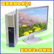 中古パソコン Windows7 NEC MY30D/E-ACore i3 3.06GHz DVD 19インチワイド液晶セットWindows7-Pro セットアップ済み☆【KingSoft Office2013インストール済み】【中古】【中古パソコン】【Windows7 中古】