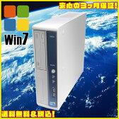 【中古パソコン】 NEC Mate MK32BB-A Core i5 650 3.2GHzメモリー:4GB、HDD無料アップグレード160GB⇒500GB スーパマルチ搭載Windows7-Pro搭載KINGSOFT OFFICE 付【中古】【中古パソコン】【Windows7 中古】