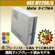 ショッピングOffice 中古パソコン Windows7 32ビット版 中古デスクトップパソコン NEC Mate タイプMA MY29R/A 無料アップグレード済みモデル メモリ:2GB→4GB HDD:80GB→250GB Core2Duo:2.93GHz DVDスーパーマルチ搭載 KingSoft Office付き【中古】【02P11Mar16】