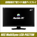 NEC MultiSync LCD-PA271W 【中古】 27型中古液晶モニター 高解像度2560×1440 27がたインチワイド液晶ディスプレイ 【安心3ヶ月保証付き・税込・送料無料】【推】