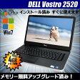 Windows7-Pro搭載 中古パソコン メモリー4GB搭載!DELL(デル)Vostro 2520 無線LAN内蔵Windows7-Proセットアップ済 DVDスーパーマルチ搭載【KingSoft Officeインストール済み】【中古】【中古PC】【Windows7 中古】【02P11Mar16】