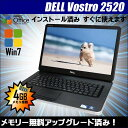 Windows7-Pro搭載 中古パソコン メモリー4GB搭載!DELL(デル)Vostro 2520 無線LAN内蔵Windows7-Proセットアップ済 DVD搭載【WPS Of..