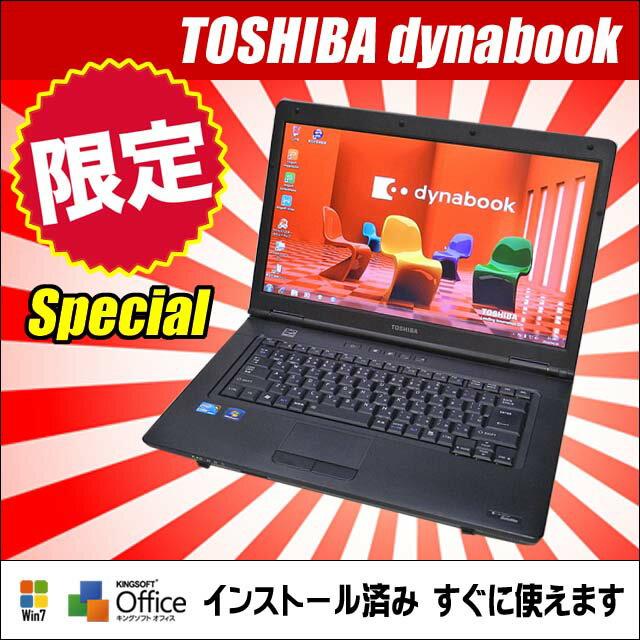 中古パソコン 新品HDD500GB搭載!東芝 dynaBook シリーズ Celeron限定スペシャルモデル【中古】 メモリ4GB DVDマルチ 15.6型ワイド液晶 無線LAN付き WPS Officeインストール【税込・安心3ヶ月保証】