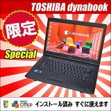 ��ťѥ����� ����������HDD750GB��ܡ���� dynaBook ����� Celeron���ꥹ�ڥ�����ǥ����š� ����4GB DVD�ޥ�� 15.6���磻�ɱվ� ̵��LAN�դ� KingSoft Office���ȡ��� ���ʥޥ����ץ쥼��ȡ��ǹ�������̵�����¿�3�����ݾڡ�