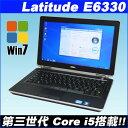 中古パソコン Windows7搭載!DELL(デル) LATITUDE E6330 Intel Corei5-3320MWindows7-Pro セットアップ済みKingSoft Officeインスト..