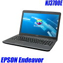 EPSON Endeavor NJ3700E 【中古】【推】 Windows10(MAR) メモリ4GB HDD250GB 15.6インチ液晶 中古ノートパソコン コアi5(2.60GHz)搭載 ..