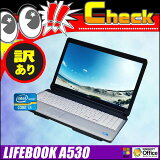 �ڤ����ڡ� ��ťѥ������ٻ��� LIFEBOOK A530/AX ��FMVXN0AG2Z)����šۡ�������ۡ��վ�15.6���磻�� HD(1366��768) Core i3-350M��2.26GHz�����ꡧ4GB��HDD��160GB��Windows7��ǥ롡KingSoft Office�դ���05P23Apr16��