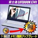 富士通 中古ノートパソコン 無料アップグレード実施中! FUJITSU LIFEBOOK E741【中古】 液晶15.6インチ(1920×1080) フルHD仕様 Core i7 2.80GHz ME