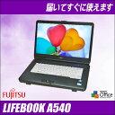 中古パソコン Windows7-Pro搭載!富士通 FMV-A540 メモリ4GBWindows7セットアップ済み DVDマルチ搭載【WPS Officeインストール済み】【中古PC】【Windows7 中古】【中古】