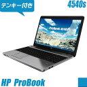 HP ProBook 4540s 【中古】 メモリ8GB 新...