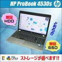 中古パソコン Windows7-Pro搭載PC 安心3ヶ月動作保証付き HP ProBook 4530s Notebook PC【中古】液晶15.6インチ 新品HDDまたは新品SSDから選べるストレージ!メモリ:4GB DVDマルチ テンキー付き 無線LAN USB3.0 HDMI端子付き 中古ノートパソコン