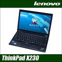 Lenovo ThinkPad X230 【中古】 高速SS...