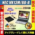 中古パソコン Windows7セットアップ済み 中古ノートパソコン NEC VersaPro VK13M/BB-B 【中古】 B5サイズノート 12.1インチ液晶 Core i5 1.33GHz メモリ:4GB HDD:160GB→250GB ドライブ:外付DVD-ROM→外付DVDスーパーマルチにアップグレード済み 無線LAN内蔵PC