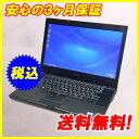 中古パソコン DELL Latitude E6510 Windows7-64bit【中古】液晶15.6型 HD(解像度:1366×768)Intel Core ...