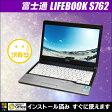 【あす楽】中古パソコン 富士通 LIFEBOOK S762/E Windows7-32bit【中古】【訳あり】13.3型HD (解像度:1366×768) Intel Core i5-3320M プロセッサー:2.60GHz メモリ:4GB HDD:250GB DVDマルチ KingSoft Office付/