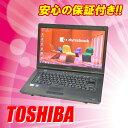 中古パソコン 東芝 dynabook Satellite B451/D Windows7-64bit【中古】15.6インチ液晶(1366×768) CPU:Celeron 1.50GHz メモリ:4GB HDD:250GBDVDスーパーマルチKingSoft Office インストール付