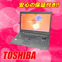 中古パソコン Windows7-Pro! 東芝(toshiba)Dynabook satellite L35 220C/HD DVDスーパーマルチ&メモリ-4GB搭載 Winodws7-Proセット..