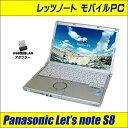 中古パソコン Panasonic(パナソニック)CF-S8HCGCDS【中古】 B5モバイル Core2Duo-P8700 DVD-ROM&USB無線LANオマケ付き Windows7-Pro & WPS Officeインストール済み【中古ノートパソコン】