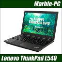 Lenovo ThinkPad L540 【中古】 コアi7(2.90GHz) メモリ8GB HDD500GB Windows10-HOME(MAR)セットアップ済み DVDスーパーマルチ 無線LAN..