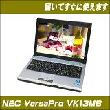 中古パソコン Windows10セットアップ済み☆コアi5搭載ノート NEC VersaPro VK13MB-B【中古】 12.1インチ コアi5:1.33GHz メモリ:4GB HDD:320GB 無線LAN内蔵 DVDマルチ搭載 持ち運びラクラク WPS Office付き 中古ノートパソコン