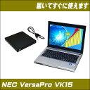 Windows10搭載!中古パソコン NEC(日本電気) NEC VersaPro VK15EB-F 無線LAN内蔵Windows10 HomePremium 64Bit セットアップ済みKingS..