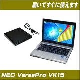 Windows10搭載!中古パソコン NEC(日本電気) NEC VersaPro VK15EB-F 無線LAN内蔵Windows10 HomePremium 64Bit セットアップ済みKingSoft Officeインストール済み【中古】【中古ノートパソコン】【推】