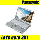 Panasonic Let 039 s note SX1 CF-SX1GDGYS【中古】 液晶12.1インチ モバイル レッツノート Windows10-Pro 中古パソコン メモリ4GB SSD128GB コアi5(2.60GHz) DVD-ROM Bluetooth Webカメラ 無線LAN内蔵 WPSオフィス付き 中古ノートパソコン