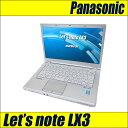レッツノート Panasonic Let's note LX3 CF-LX3EDHCS 【中古】 新品SSD240GB メモリ8GB Windows10-Pro コアi5(1.90GHz) 無線LAN Blueto..