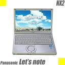 中古パソコン Panasonic Let 039 s note NX2 シリーズ【中古】 Windows10(MAR) B5モバイルノートPC 液晶12.1インチ コアi5:2.60GHz メモリ8GB 高速SSD128GB 無線LAN付き 中古ノートパソコン
