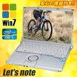中古パソコン Panasonic CF-S9 CF-S9LWE8DS Windows7-64bit 【中古】 液晶12.1インチ WXGA(1280×800ドット) Core i5:2.66GHz メモリ:4GB HDD:250GB DVDマルチ KingSoft Office付