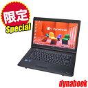 東芝 dynabookシリーズ【中古】【推】 Core i5...