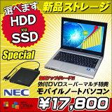 ��Ź���ꥹ�ڥ���� ���ؤ� ��ťѥ��������HDD�ޤ��Ͽ���SSD�ɤ��餫���٤ޤ���NEC VersaPro B5��Х���Ρ���PC Windows7����š� ����4GB ����DVD�����ѡ��ޥ���ɥ饤�� ̵��LAN USB3.0�б� KingSoft Office�դ�