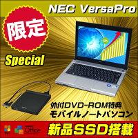 NEC-VersaProモバイルノートPC