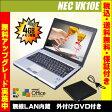 中古パソコン Windows7搭載!無料アップグレード実施中!NEC VersaPro UltraLite タイプVB VK10E/BB-BMEM:2GB⇒4GB 無線LAN搭載 Windows7セットアップ済み【KingSoft Officeインストール済み】【中古】【中古パソコン Windows7】