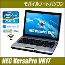 NEC VersaPro VK17HB-D【中古】 Windows10 コアi7-1.70GHz メモリ4GB HDD250GB 液晶12.1インチ 中古ノートパソコン WPSオフィス付き 中古パソコン【推】