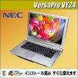 ★NEC VersaPro VY24GD-9 Corei5-2.4G 160GB DVDマルチ 無線LAN内蔵 Windows7-Proセットアップ済み【KingSoft Officeインストール済み】【中古】【中古パソコン】★